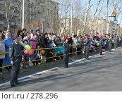 Купить «Оцепление город Краснокаменск 9 мая», фото № 278296, снято 9 мая 2008 г. (c) Геннадий Соловьев / Фотобанк Лори