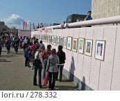 Купить «День Победы, город Краснокаменск», фото № 278332, снято 9 мая 2008 г. (c) Геннадий Соловьев / Фотобанк Лори