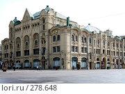 Купить «Политехнический музей», эксклюзивное фото № 278648, снято 9 мая 2008 г. (c) Наталья Волкова / Фотобанк Лори