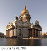 Купить «Исаакиевский собор. Санкт-Петербург», эксклюзивное фото № 278708, снято 17 мая 2007 г. (c) Александр Алексеев / Фотобанк Лори