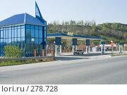 Купить «Автозаправочная станция (АЗС)», фото № 278728, снято 4 мая 2008 г. (c) Игорь Момот / Фотобанк Лори