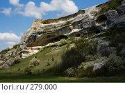 Купить «Скалы около Эски-Кермена», фото № 279000, снято 3 мая 2007 г. (c) Андрей Пашкевич / Фотобанк Лори