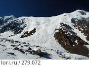 Купить «Горы со снегом. Горный Алтай.», фото № 279072, снято 12 июля 2006 г. (c) Селигеев Андрей Иванович / Фотобанк Лори