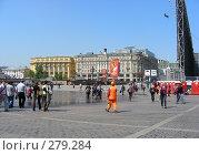 Купить «Москва», эксклюзивное фото № 279284, снято 5 мая 2008 г. (c) lana1501 / Фотобанк Лори