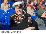 Купить «День Победы в Новороссийске - 2008 год», фото № 279448, снято 9 мая 2008 г. (c) Федор Королевский / Фотобанк Лори