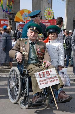 Купить «Ветеран. День Победы», фото № 279548, снято 9 мая 2008 г. (c) urchin / Фотобанк Лори