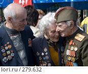 Купить «Встреча ветеранов Великой Отечественной войны. День Победы», фото № 279632, снято 9 мая 2008 г. (c) urchin / Фотобанк Лори