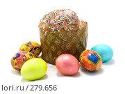 Купить «Пасхальный кулич и пасхальные яйца», фото № 279656, снято 27 апреля 2008 г. (c) Сергей Васильев / Фотобанк Лори