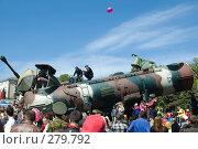 Купить «Выставка военной техники в День Победы на площади Свободы в Новороссийске», фото № 279792, снято 9 мая 2008 г. (c) Федор Королевский / Фотобанк Лори