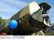 Купить «Выставка военной техники в День Победы на площади Свободы в Новороссийске», фото № 279800, снято 9 мая 2008 г. (c) Федор Королевский / Фотобанк Лори