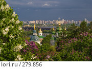 Купить «Город-сад», эксклюзивное фото № 279856, снято 6 мая 2008 г. (c) Павел Широков / Фотобанк Лори