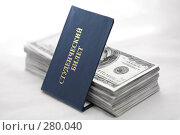 Купить «Коррупция в вузах. Взятка преподавателю.», фото № 280040, снято 3 мая 2008 г. (c) Евгений Захаров / Фотобанк Лори