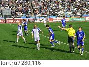 Купить «Футбольный матч», фото № 280116, снято 27 марта 2019 г. (c) ElenArt / Фотобанк Лори