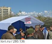 Купить «Праздничная торговля», фото № 280136, снято 9 мая 2008 г. (c) Геннадий Соловьев / Фотобанк Лори
