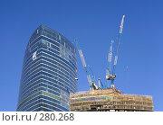 Купить «Московский международный деловой центр (ММДЦ)», фото № 280268, снято 24 апреля 2008 г. (c) Алексеенков Евгений / Фотобанк Лори