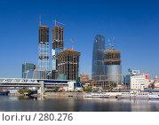 Купить «Московский международный деловой центр (ММДЦ)», фото № 280276, снято 24 апреля 2008 г. (c) Алексеенков Евгений / Фотобанк Лори