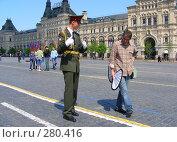 Купить «Красная площадь. Люди», эксклюзивное фото № 280416, снято 5 мая 2008 г. (c) lana1501 / Фотобанк Лори