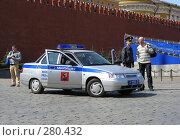 Купить «Милицейская машина стоит на Красной площади», эксклюзивное фото № 280432, снято 5 мая 2008 г. (c) lana1501 / Фотобанк Лори