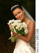 Купить «Невеста», фото № 280548, снято 30 сентября 2006 г. (c) Морозова Татьяна / Фотобанк Лори
