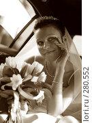 Купить «Невеста», фото № 280552, снято 30 сентября 2006 г. (c) Морозова Татьяна / Фотобанк Лори