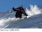 Купить «Горнолыжник на склоне», фото № 280976, снято 26 декабря 2007 г. (c) Максим Горпенюк / Фотобанк Лори