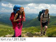 Купить «Двое туристов», фото № 281024, снято 16 июля 2005 г. (c) Максим Горпенюк / Фотобанк Лори