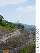 Купить «Сочи, строительство объездной дороги», фото № 281060, снято 11 мая 2008 г. (c) Игорь Р / Фотобанк Лори