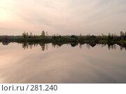 Купить «Утро в деревне у озера», фото № 281240, снято 1 мая 2008 г. (c) Малышева Мария / Фотобанк Лори