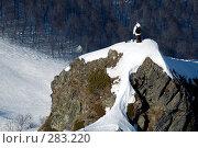 Купить «Сноубордист перед прыжком в Красной Поляне. Сочи, Россия», фото № 283220, снято 16 февраля 2007 г. (c) Алексей Зарубин / Фотобанк Лори