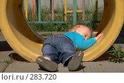 Купить «Уснувший малыш», фото № 283720, снято 3 мая 2008 г. (c) Юля Тюмкая / Фотобанк Лори
