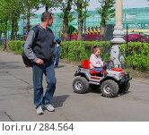 Папа с дочкой гуляет в парке (2008 год). Редакционное фото, фотограф lana1501 / Фотобанк Лори