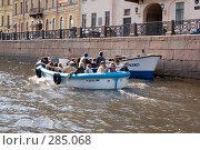 Купить «По рекам и каналам. Санкт-Петербург», эксклюзивное фото № 285068, снято 6 мая 2006 г. (c) Александр Алексеев / Фотобанк Лори