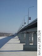 Купить «Мост через реку Обь. Барнаул, Россия», фото № 285324, снято 16 февраля 2006 г. (c) Алексей Зарубин / Фотобанк Лори