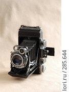 Старый среднеформатный фотоаппарат. Стоковое фото, фотограф Дмитрий Яковлев / Фотобанк Лори