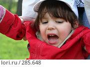 Купить «Не пойду домой! Девочка капризничает», фото № 285648, снято 10 мая 2008 г. (c) Наталья Белотелова / Фотобанк Лори