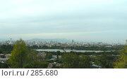 Купить «Панорама Пекина», фото № 285680, снято 23 октября 2018 г. (c) Вера Тропынина / Фотобанк Лори