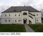 Купить «Рязань. Виды Кремля», фото № 285892, снято 6 мая 2008 г. (c) УНА / Фотобанк Лори