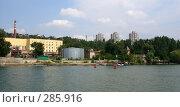 Купить «Ростов на Дону.Вид с реки», фото № 285916, снято 3 августа 2007 г. (c) Олег Хархан / Фотобанк Лори