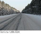 Купить «Зимняя дорога в Карелии», фото № 286024, снято 24 февраля 2007 г. (c) Безрукова Ирина / Фотобанк Лори