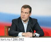 Купить «Дмитрий Медведев», фото № 286092, снято 3 марта 2008 г. (c) Владимир Катасонов / Фотобанк Лори