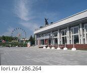 Купить «Барнаул. Театр Драмы», фото № 286264, снято 15 мая 2008 г. (c) Юлия Бобровских / Фотобанк Лори