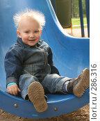 Купить «Ребенок со светлыми волосами», фото № 286316, снято 1 мая 2008 г. (c) Юля Тюмкая / Фотобанк Лори