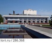 Барнаул. Театр Драмы им.Шукшина, фото № 286368, снято 15 мая 2008 г. (c) Юлия Бобровских / Фотобанк Лори