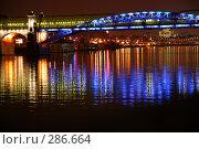 Купить «Андреевский мост», фото № 286664, снято 13 апреля 2008 г. (c) Ekaterina Chernenkova / Фотобанк Лори