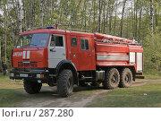 Купить «Пожарный автомобиль в лесу, на месте тушения пожара», фото № 287280, снято 12 мая 2008 г. (c) Эдуард Межерицкий / Фотобанк Лори