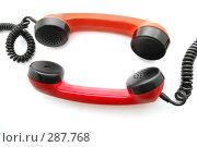 Купить «Две телефонные трубки», фото № 287768, снято 14 мая 2008 г. (c) Валерий Александрович / Фотобанк Лори