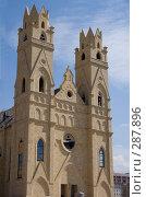Купить «Кафедральный собор. Фрагмент. Караганда», фото № 287896, снято 2 мая 2008 г. (c) Михаил Николаев / Фотобанк Лори