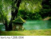 Купить «Сказочный домик», фото № 288004, снято 24 июля 2006 г. (c) Алена Роот / Фотобанк Лори
