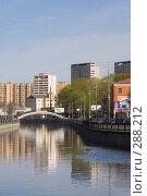 Купить «Яуза на Академика Туполева», фото № 288212, снято 23 апреля 2008 г. (c) Алексеенков Евгений / Фотобанк Лори