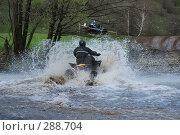 Купить «Квадроцикл», фото № 288704, снято 19 апреля 2008 г. (c) Боев Дмитрий / Фотобанк Лори